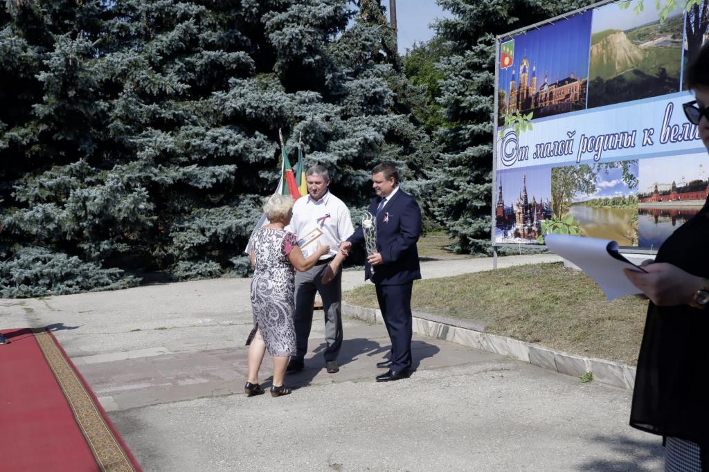 В Сердобске прошло торжественное мероприятие, посвящённое Дню Государственного Флага